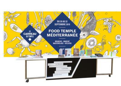 Carreau du Temple, Food Temple 2019   Paris